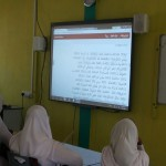Th Veymandoo - Digitalizing Veymandoo School (1)