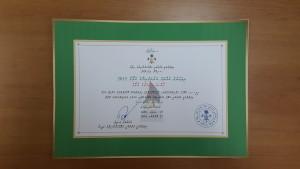 Thila Uthuru Uhthama Arutha Veringe Award