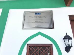L Maamendhoo Mosque