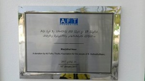R Hulhudhuffaaru Mosque